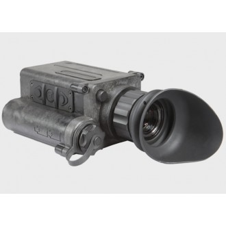 ARMASIGHT by FLIR Prometheus C 336 2-8x25 (30 Hz)