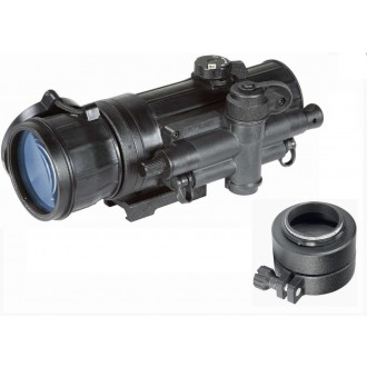 Nočna optika, nastavek Armasight CO-MR-HDi Gen 2+